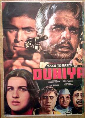 Duniya (1984) | Old bollywood movies, Bollywood posters, Bollywood ...