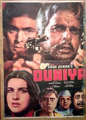 Duniya (1984) | Old bollywood movies, Bollywood posters, Bollywood ...