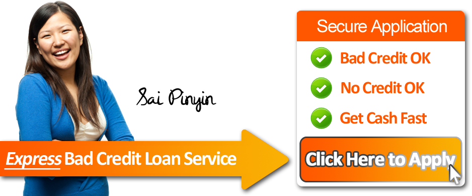 Instant cash loans wonga picture 2