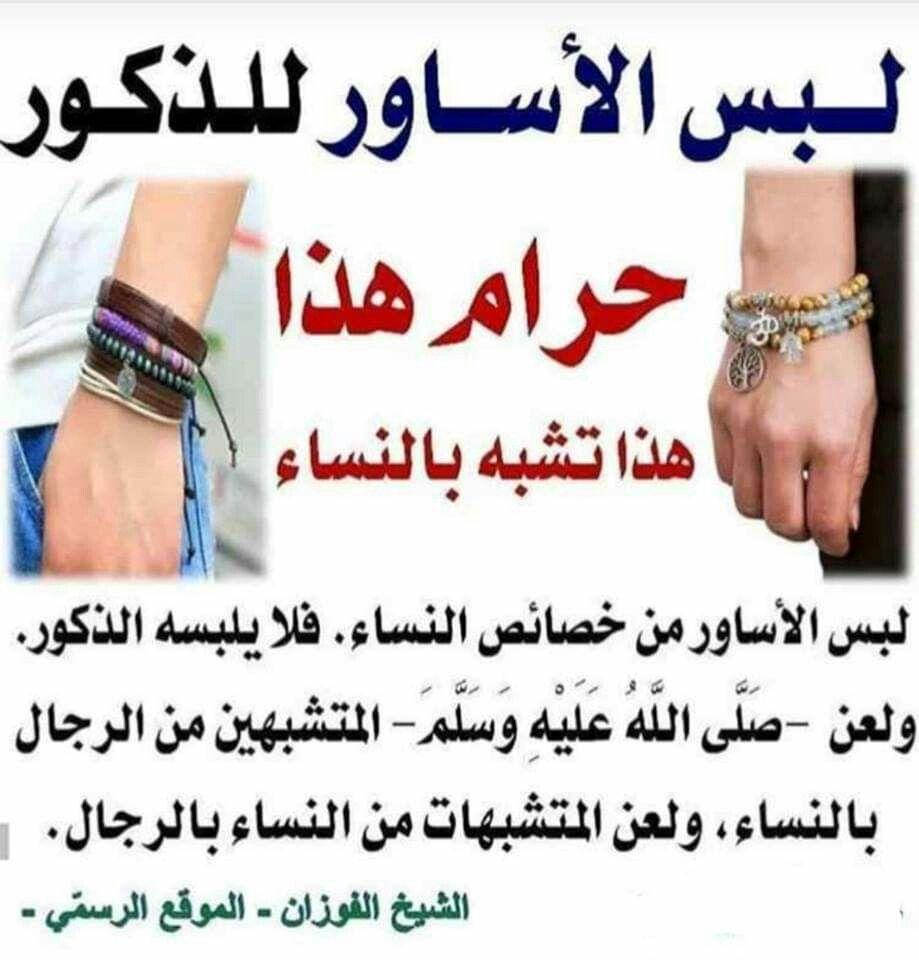 ص ل ي آل ل ہ عل ي ہ ۆسل م ت سل ي مآ گث ي رآ Islam Hadith Islam Hadith