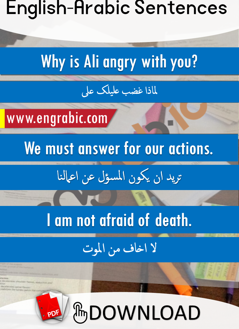 Useful English phrases in Arabic fro learners  Short Arabic