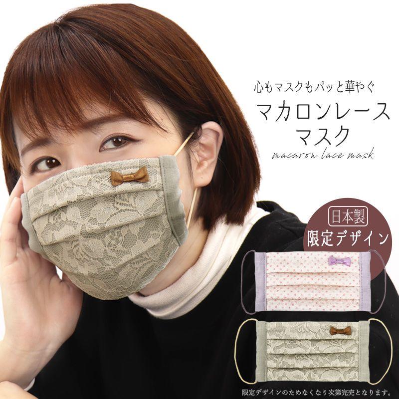 楽天 市場 マスク