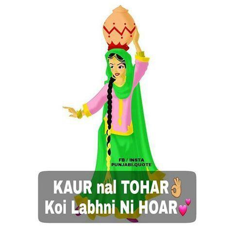 Proud Punjabi Punjabi Funny Quotes Punjabi Quotes Attitude Quotes