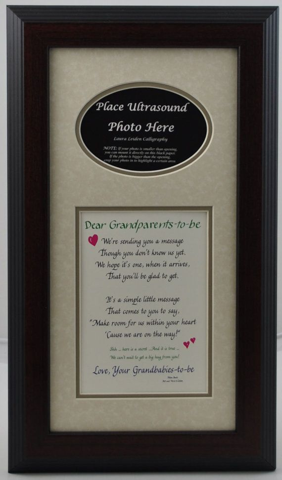 7x14 Grandparents To Be Twins Triplets Ultrasound Frame Choose Your