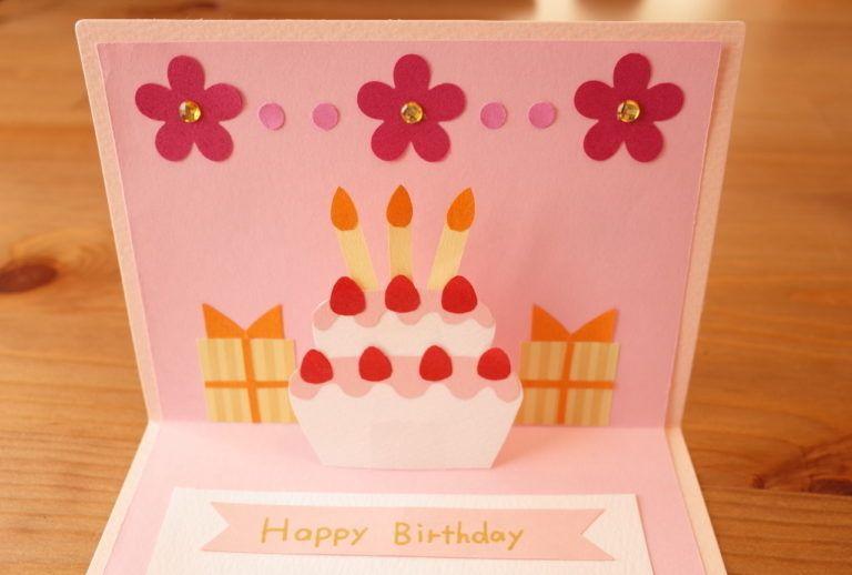 飛び出す誕生日カードを手作り 写真つき解説 無料型紙あり 暮らしクリップ 誕生日カード手作り飛び出す 誕生日 メッセージカード 手作り メッセージカード 手作り