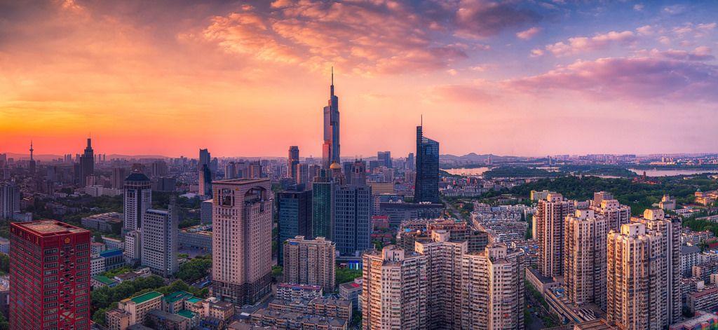 Skyline Panorama Of Nanjing City At Sunset Panorama Photography Skyline Architecture Photography