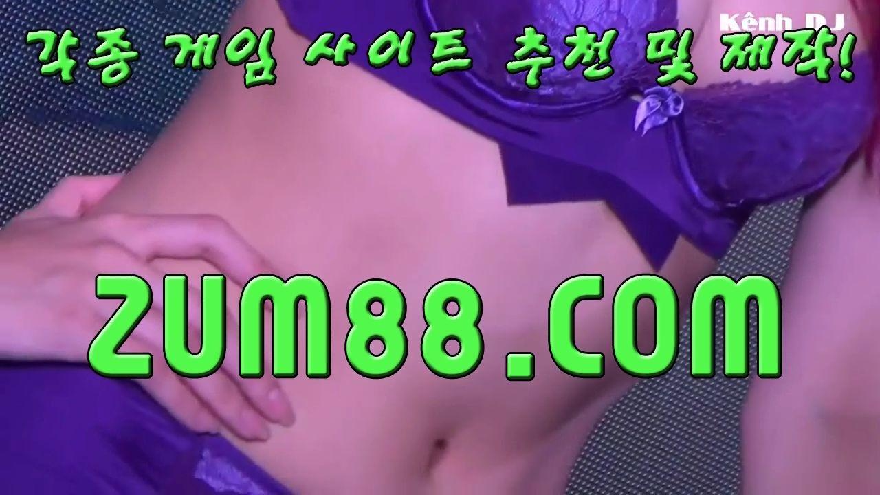 №우리카지노♭ZUM 88 。[[COM〈┴우리카지노 우리카지노우리카지노우리카지노우리카지노우리카지노우리카지노우리카지노우리카지노우리카지노우리카지노우리카지노우리카지노우리카지노우리카지노우리카지노우리카지노우리카지노우리카지노우리카지노우리카지노우리카지노우리카지노우리카지노우리카지노우리카지노우리카지노우리카지노우리카지노우리카지노우리카지노우리카지노우리카지노우리카지노우리카지노우리카지노우리카지노우리카지노우리카지노우리카지노우리카지노우리카지노우리카지노우리카지노우리카지노우리카지노우리카지노우리카지노우리카지노우리카지노우리카지노우리카지노우리카지노우리카지노우리카지노우리카지노우리카지노우리카지노