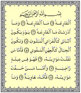 Pin Di Al Quran