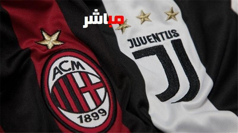 مشاهدة مباراة يوفنتوس واتلانتا بث مباشر اليوم 16 12 2020 اون لاين Milan Ac Milan Inter Milan