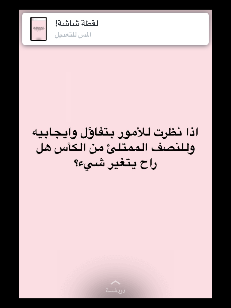 Pin By Soos On كلام كليم Abs