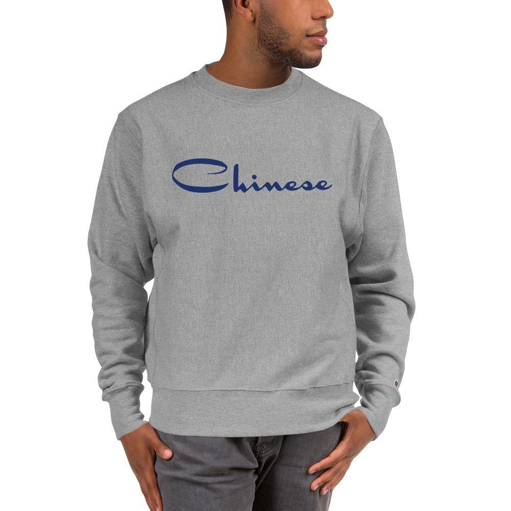 Original Chinese Champion Sweatshirt Shirts Design By Masshirts Mens Champion Sweatshirt Sweatshirts Champion Sweatshirt [ 1000 x 1000 Pixel ]