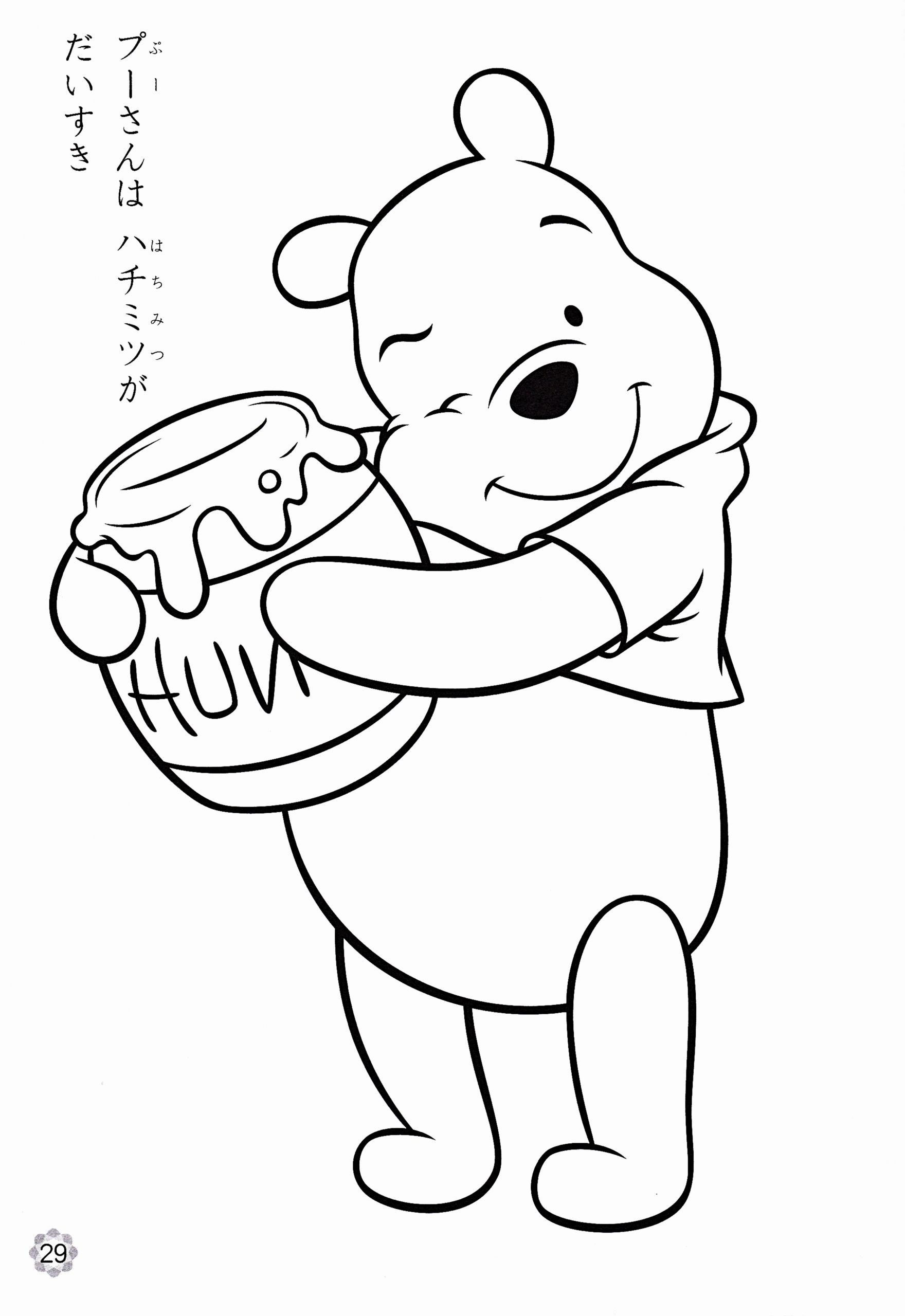 coloring pages : Disney Characters Coloring Pages Disney ... | 2560x1760