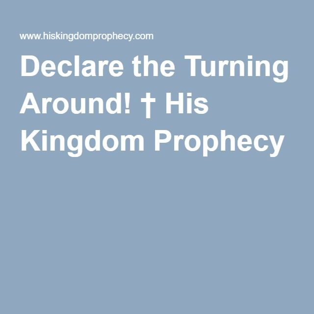 Declare the Turning Around! † His Kingdom Prophecy | Prayer and Declare