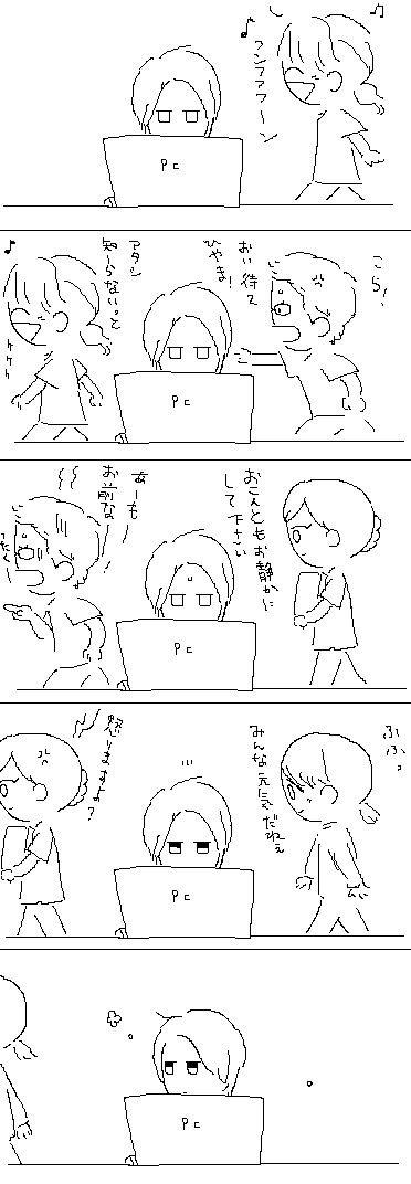 コードブルー 漫画 pixiv