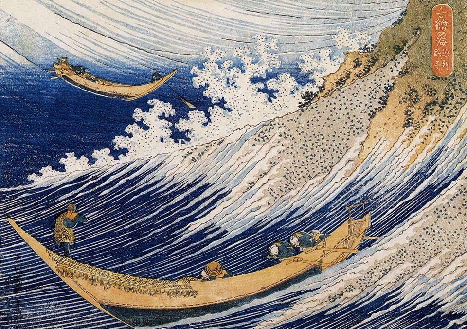 Hokusai, Katsushika (Japanese, Ukiyo-e, 1760–1849): Two Small Fishing Boats on the Sea. Color woodblock print. Musée Guimet, Paris, France.