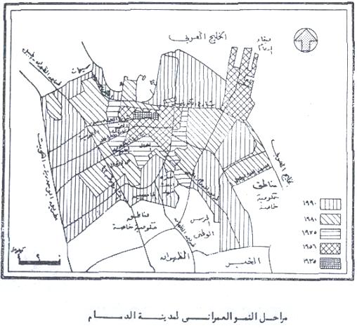 الجغرافيا دراسات و أبحاث جغرافية مدينة الدمام دراسة في النمو السكاني والعمراني أ Geography Places To Visit Blog Posts