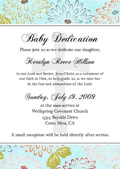 Baby Dedication Invitation Christening Baby Dedication