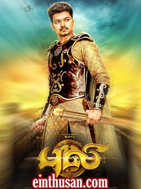 Puli Tamil Movie Online Vijay Sridevi Sudeep Shruti Haasan Hansika Motwani And Nandita Swetha Directed By Chimbu Deven Music By Devi Sri Prasad