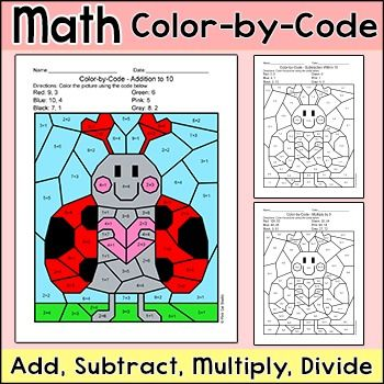 Valentine\'s Day Math - Add, Subtract, Multiply or Divide Color by ...