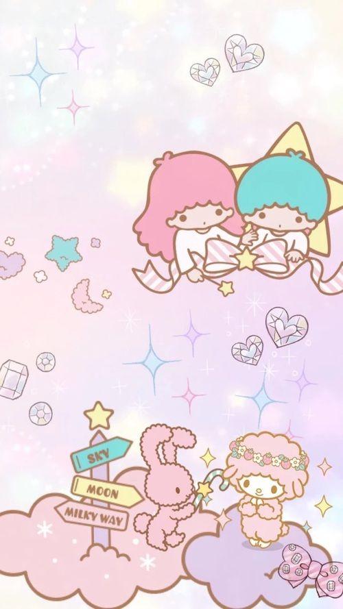 Little Twin Stars, My Sweet Piano