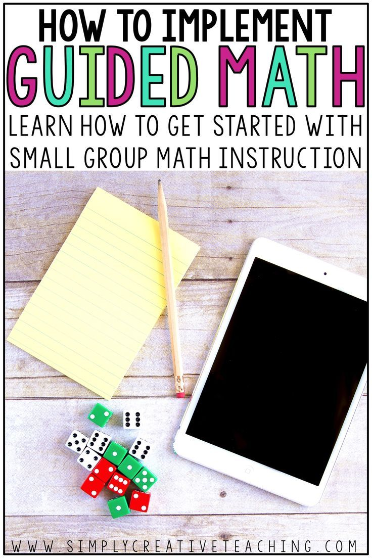 Guided Math Getting Started in 2020 Guided math, Small