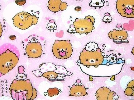 Kawaii Cute Japanese Stickers Homekoro Cute Dog Praising New Character On San X S680 Cute Art Kawaii Art Kawaii Animals