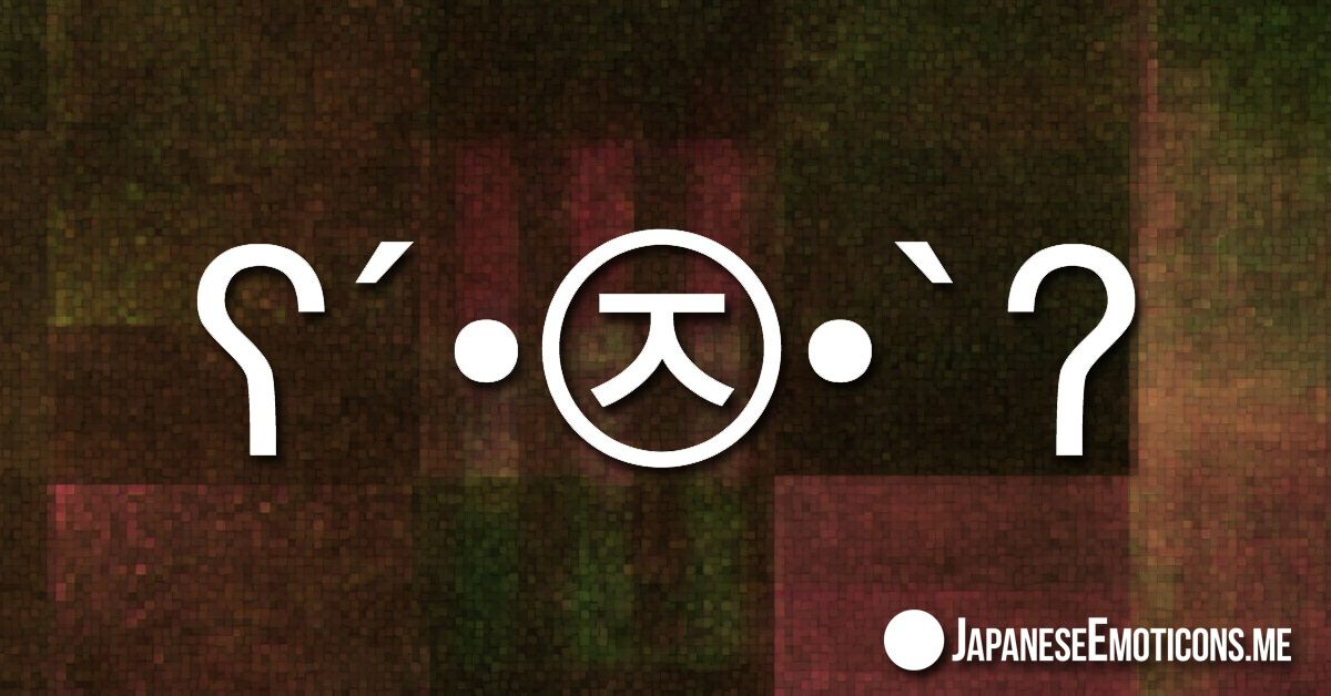 Over 10 000 Japanese Emoticons Kaomoji Dongers Emoticon Japanese Text Japanese