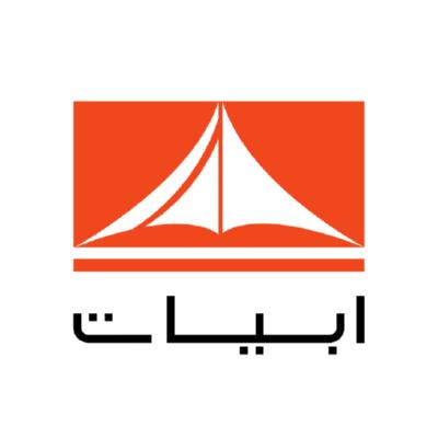 Abyat Arabic Logo Icon Svg Abyat Arabic Popular Logos Logo Icons Logos