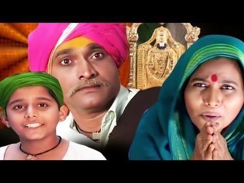 Watch Superhit Devotional Marathi movie Sadguru Sant