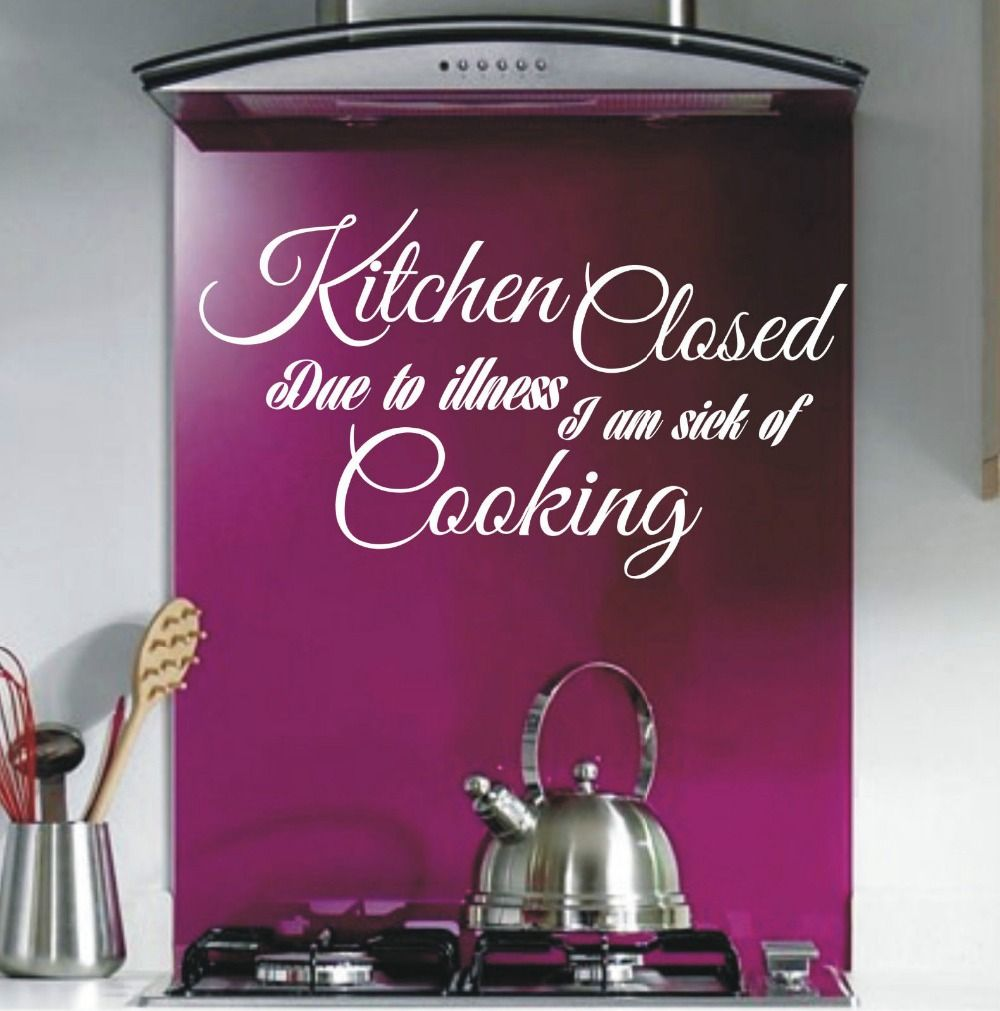 Kitchen Closed Funny Kitchen Wall Art Sticker Quote Wall Decals 3