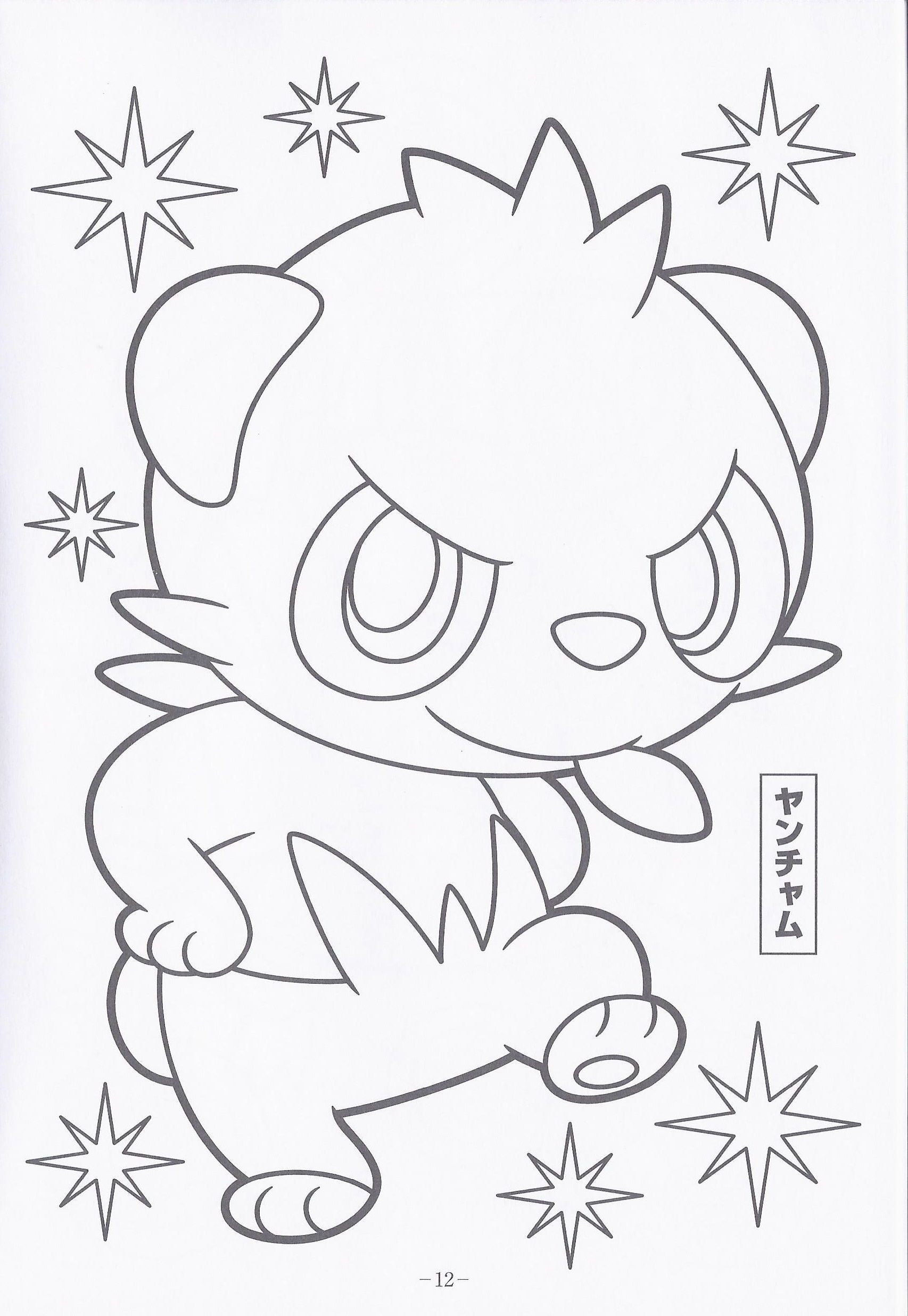 name yanchyamu color pokemon coloring u0026 b u0026w line art pages