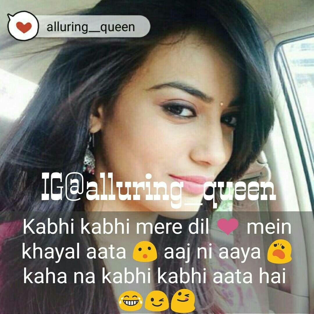 Pin By Alluring Queen On Girls Attitude