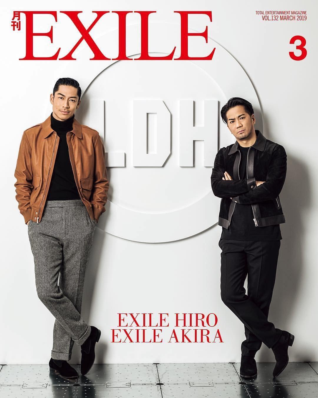 黒沢良平 1月26日発売 月刊exile 3月号 表紙解禁 本日 月刊
