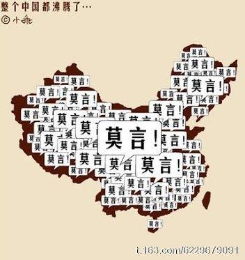诺贝尔先生泉下有知,也会深感不安:前两年给中国人发了个奖,得罪了中国政府;现在又给中国人发了个奖,得罪了中国人民,才几年啊,竟然把中国上上下下都得罪了。