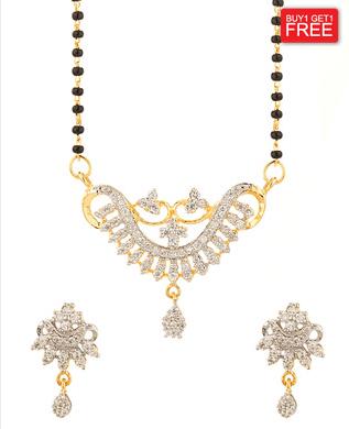 Amazon Online Coupon Shopping Jewellery Buy 1 Get 1 Free Fashion Jewellery Collection Jewelry Collection Fashion Jewelry Online Shopping Coupons