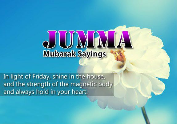 45 most beautiful jumma mubarak full hd wallpaper jumma mubarak 45 most beautiful jumma mubarak hd wallpapers images for desktopbest jumma mubarak hd pictures new islamic friday high quality photos happy thecheapjerseys Gallery