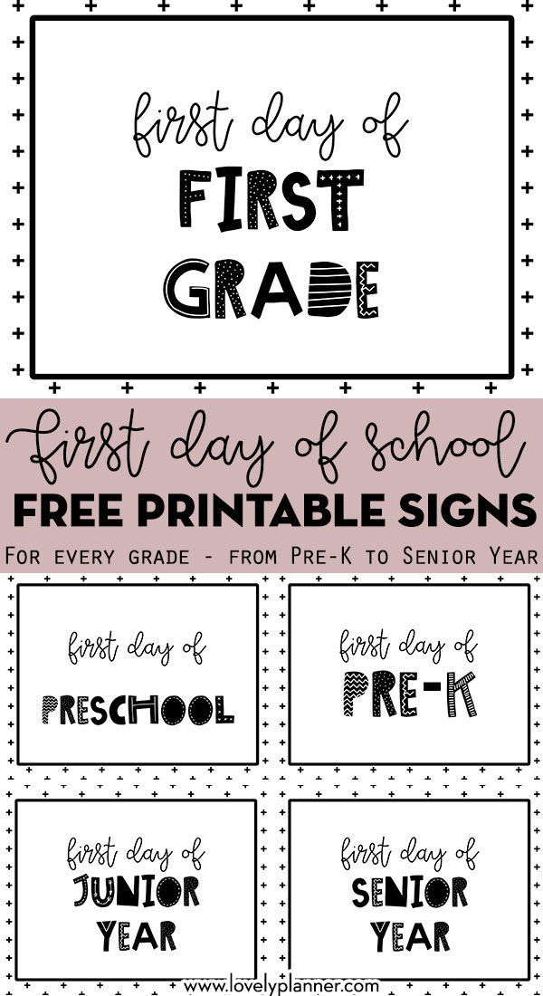 First Day Of School Free Printable Signs for every grade - Lovely Planner