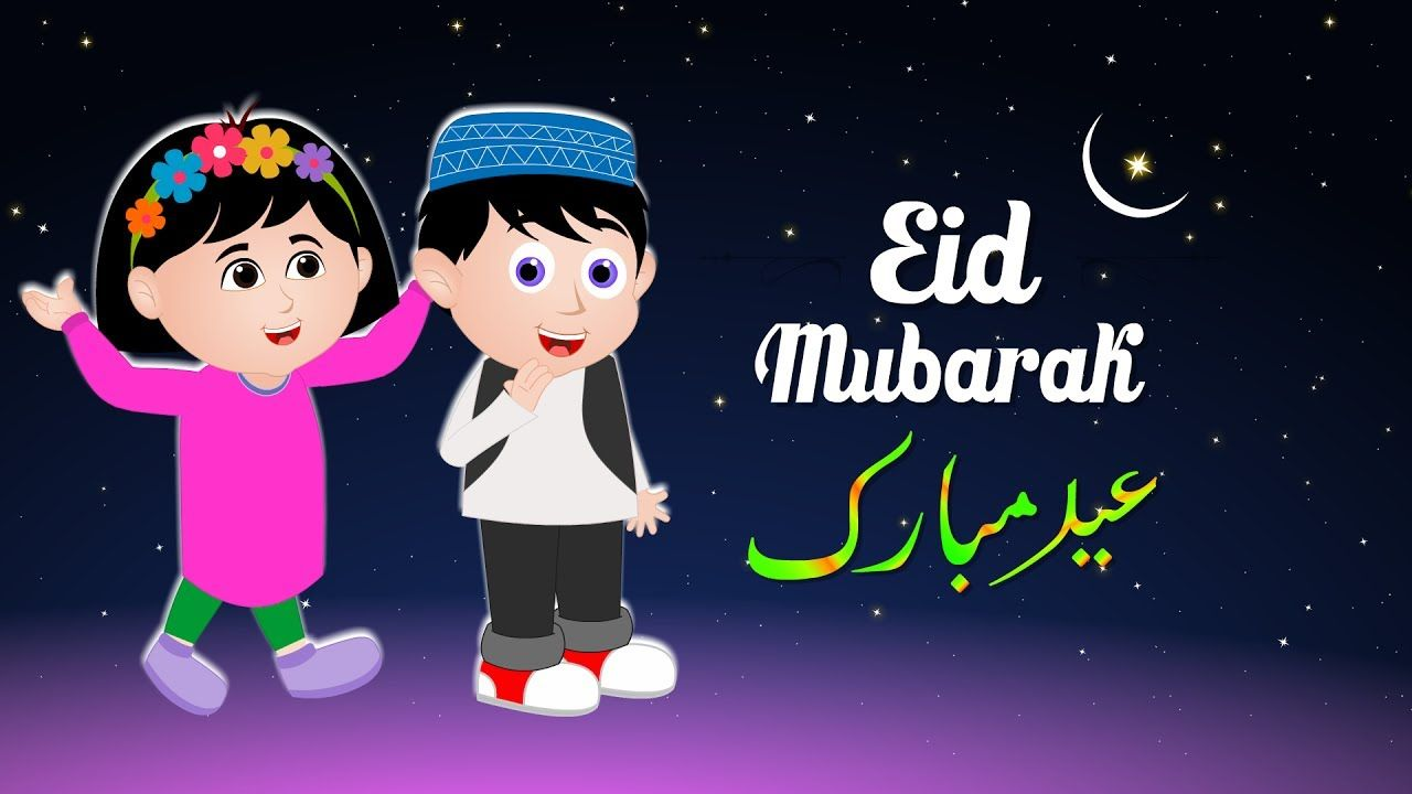 Eid Ul Adha Mubarak Wishes Images And Quotes With Images