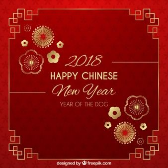 fondo rojo y dorado de ao nuevo chino chinese new year background cny 2018
