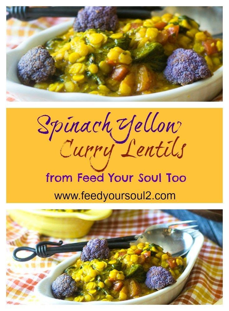 Spinach Yellow Curry Lentils