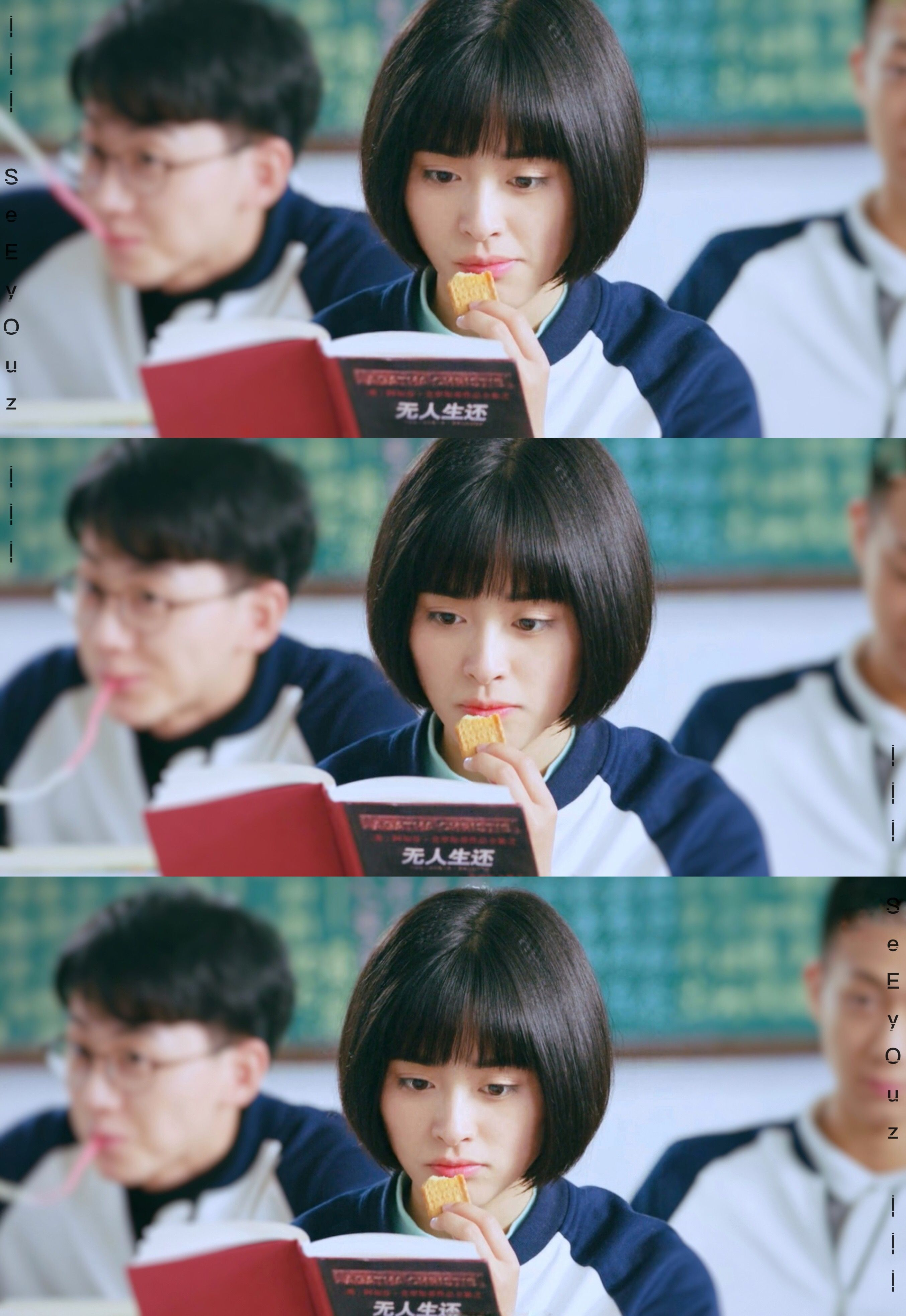 Drama: A Love So Beautiful (2017) - Lead Actress