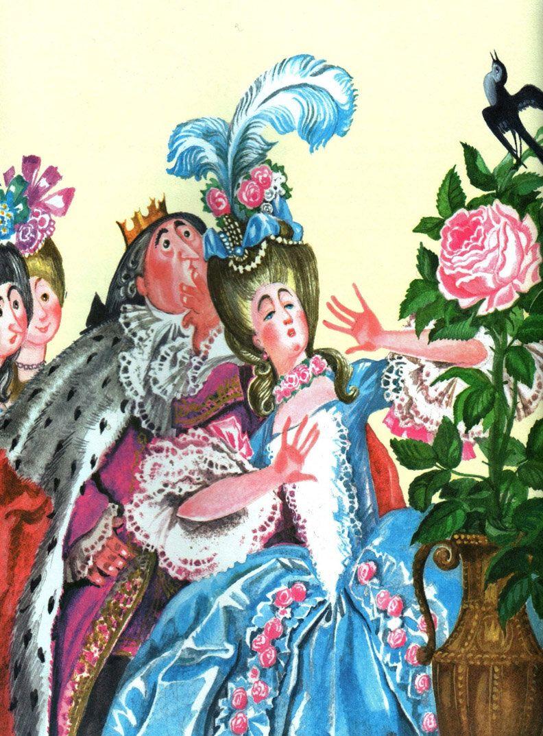 Ника Гольц «Сказки» — Картинки и разговоры | Иллюстрации ...