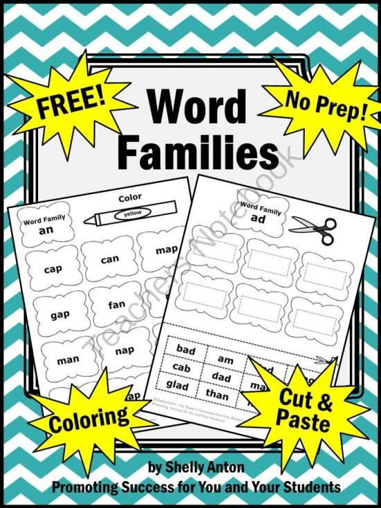 FREE Word Families Activities - Work Well with Dr. Seuss Special ...