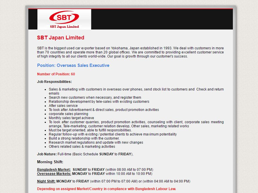 Sbt Japan Limited Overseas Sales Executive Job Circular