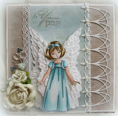 I Love Scrap: Quest - If given me two wings, flew I in heaven ...  I love this image!