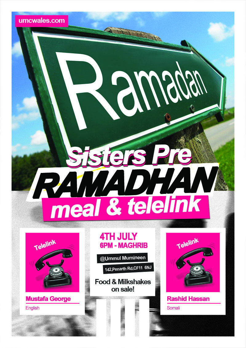 Ramadhan Poster Design Clients Web Design Poster