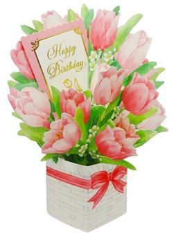 Happy Birthday Flower Bouquet Tulip Pop Up Greeting Card