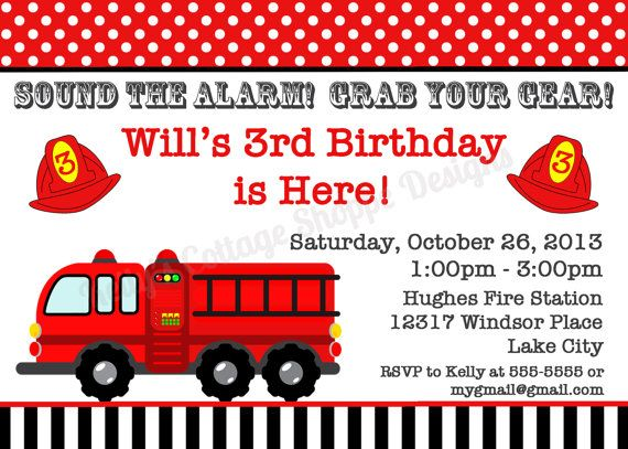 Custom Printable Fire Truck Birthday Party Invitation Fireman