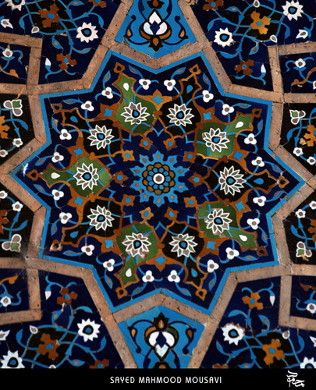 Best 25 Iranian Art Ideas On Pinterest Design Studios