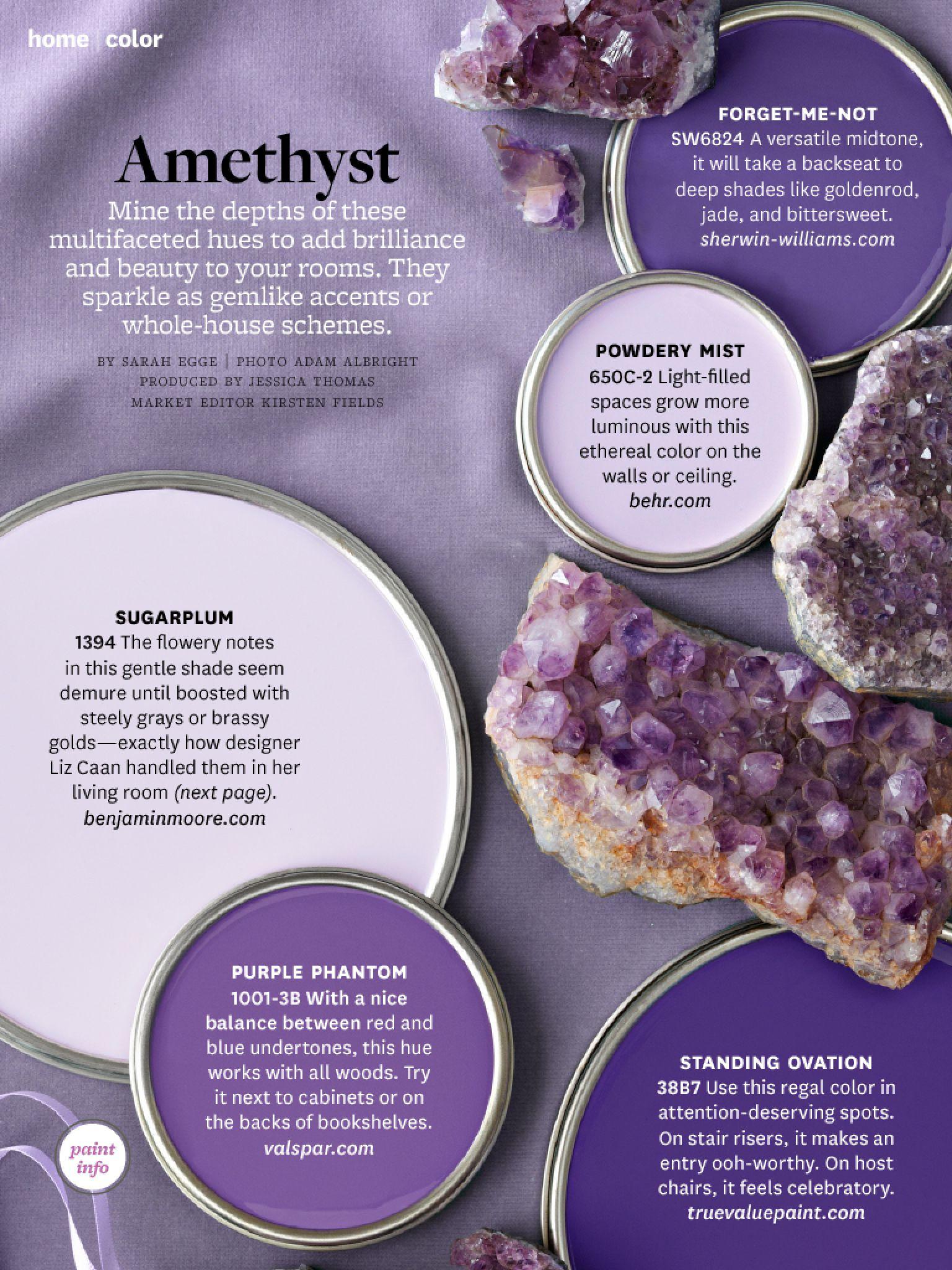 Amethyst Bhg Purple Paint Colors Paint Shades Purple Paint